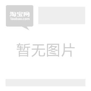 二手包邮 丽水统计年鉴2009 丽水统计局编