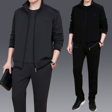 Men's sports suit for men and women in autumn and winter, plus three pairs of suits.