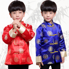 Китайский традиционный наряд для детей Associated