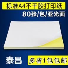 Наклейка Taichang as1281 A4