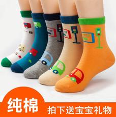 детские носки Meng Bao small sock
