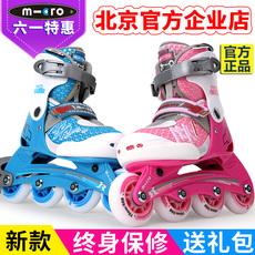 Роликовые коньки M/cro zt0 M-CRO