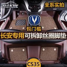 Коврики для автомобиля Jin Hanjie Cs75/cs35/cs15