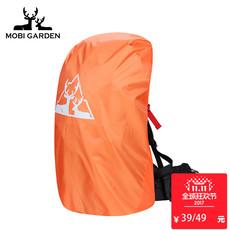 Аксессуар для рюкзаков Mobi garden exlqu71001