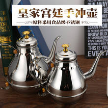 Stainless steel hot wine pot, boiling yellow wine, warm wine pot, hot wine pot, family restaurant, European tea and coffee pot with filter mesh