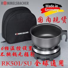 Электроплитка Rommelsbacher