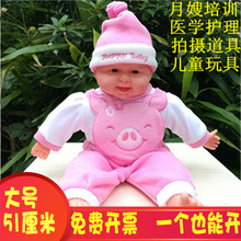 Baby simulation doll housekeeping mothers and sisters-in-law nurses passive gymnastics training aids talking baby toys