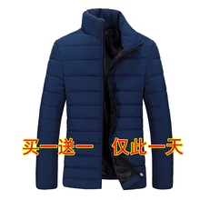 Thickened winter green middle-aged vertical collar Dad down jacket