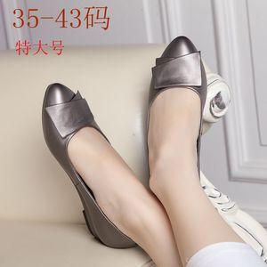 浅口真皮尖头蝴蝶结坡跟平底单鞋软底船鞋欧美休闲鞋特大码女鞋43浅口单鞋