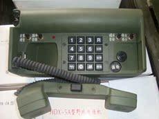 Телефон HDX-5A TBH-608