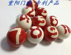 Мяч для гейтбола Chongyang 10