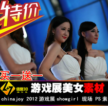 2014���� chinajoy������ɫչʾ showgirl��Ů �DƬ 10G���ز�