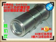 Взрывозащищенная камера Kim Ji Yuan SONY