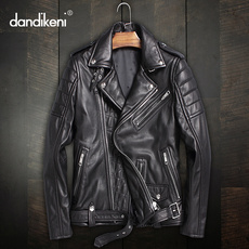 Leather Dandikeni 15/12 2017
