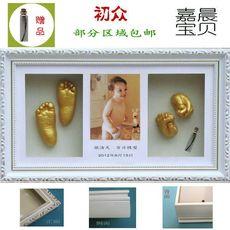 Отпечатки детских рук Gold footprints 241/b/j/y