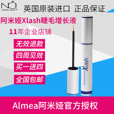 A Miya AlmeaXlash 3ml