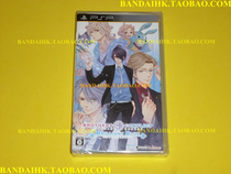 PSP ����[�� Brothers Conflict Brilliant Blue �հ����� ȫ��