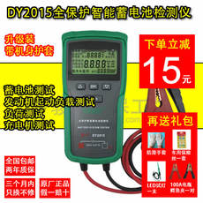 Тестер аккумулятора One more dy2015 12V