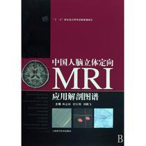 �M38���]  �Ї����X���w����MRI���ý��ʈD�V(