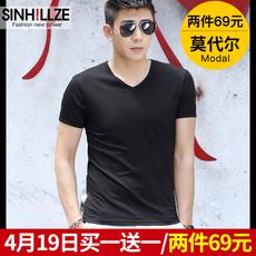 T-shirt Sinhillze 515