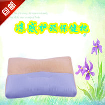 Breathable cool pillow pillows anti-mite PE pipe environmental health pillow cervical pillow pillow