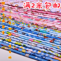 Foreign cartoon thick cotton material DIY Mummy bag bedding bedspread quilting fabric