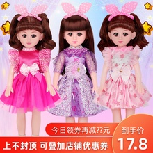 Talking eamons Barbie doll suit girl Princess Baby simulation toy large single cloth
