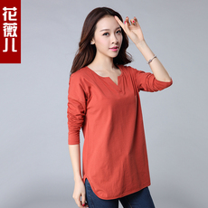 Clothing of large sizes Hua Wei