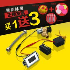 Фильтры, клапаны, датчики Ke Di Rosa