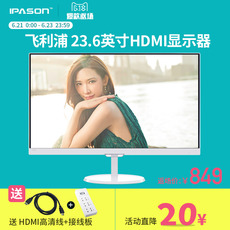 ЖК-монитор Philips 247E7Q 23.6 PLS 24