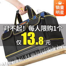 Multifunctional Maintenance and Installation of Hand-held Electrical Toolkit
