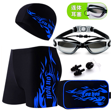 You You You Men's Swimming Trousers + Swimming Cap Flat Corner Hot Spring Large-Size Loose Swimming Wear Fashion Swimming Goggles Five-piece Suit