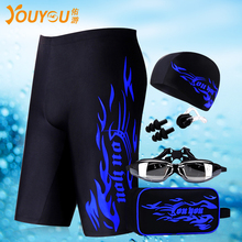 You swimming trunks, men's five-point flat-angle hot spring, large-size loose swimsuit, fashionable swimming goggles, swimming caps and five-piece suit