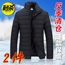 Men's cotton padded jacket 2019 new daddy's light and thin down cotton padded jacket plus fat plus size fit for middle-aged and old people