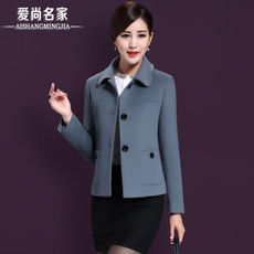 Clothing for ladies Counter genuine as/dwjn8669