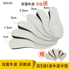 подкладка Mada Xiang md102 1cm-4cm