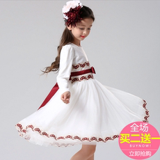Dress Baby promise yyl36001 2017