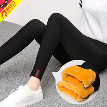 New plush high waist black pencil pants