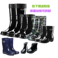 Kitchen rubber overshoes with short tube, middle tube and cotton