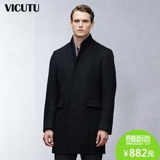 Men's coat Vicutu vbs99341069