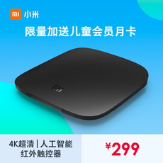 HDD player Xiaomi 3s 4K