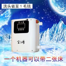 Электрический водонагреватель Po brother