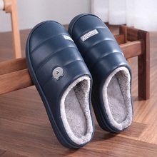 Letuo men's cotton slippers waterproof in winter 2019 new home autumn winter warm home plush cotton slippers men's winter