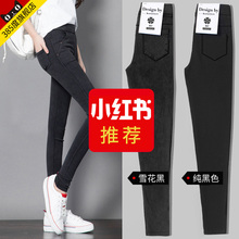 New slim high waisted Plush Leggings