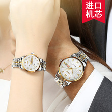 Free lettering, Aesop lovers watch, a pair of automatic mechanical watches, Korean version, simple waterproof men's watch.