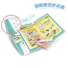 Обучающий компьютер для детей BBK T2