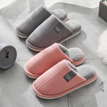 Winter Cotton Slippers with Thick Bottom and Slip-proof 2019 New Plush Couple Household Warming Men's Indoor Household Cotton Slippers