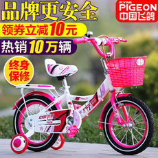 Children's bicycle Flying pigeon a/5 3-6-9