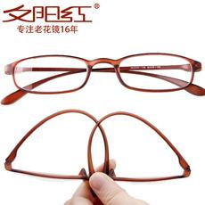 Очки для чтения Red sunset X2028