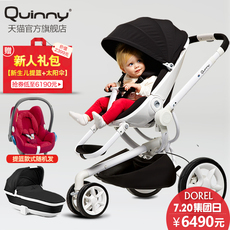 Three-wheel stroller Quinny Moodd Xtra